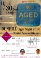 dunhill-cigar1130.jpg