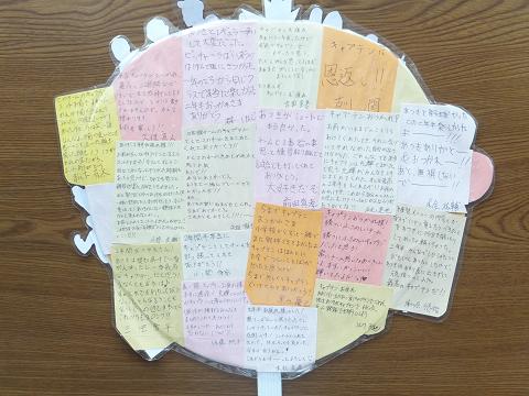 0641寄せ書き(2)