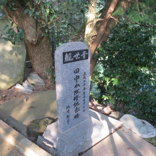 田中山ー32