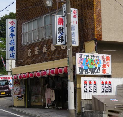 田町ー11