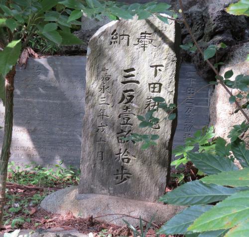 田町ー20