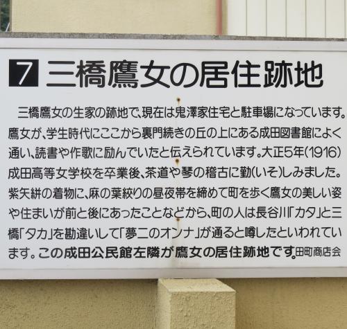 田町ー28