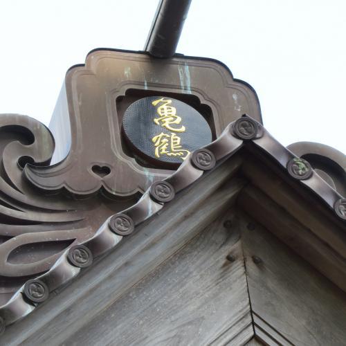 長興禅寺ー14