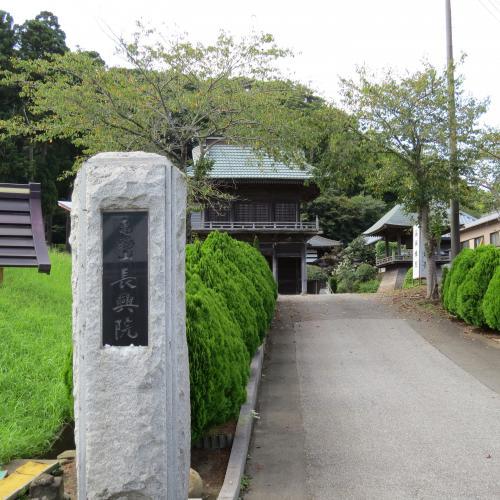 長興禅寺ー17