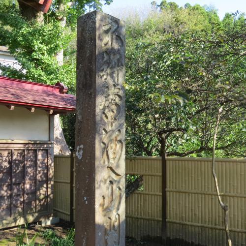 宝応寺ー8