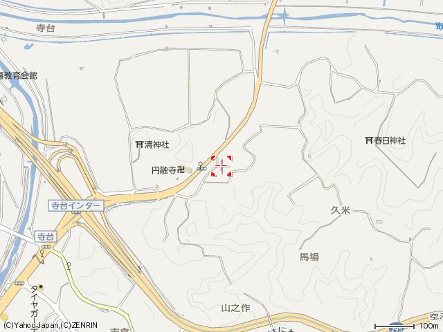 円融寺ー25