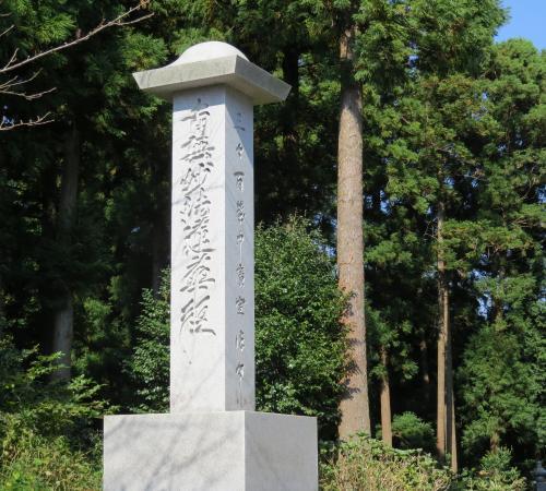 日本寺ー1