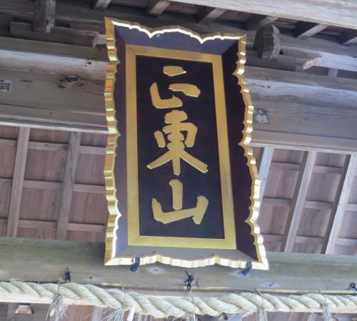 日本寺ー12