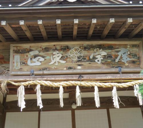 日本寺ー26