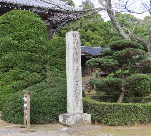 日本寺ー28