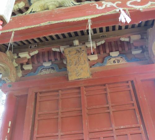 日本寺ー33