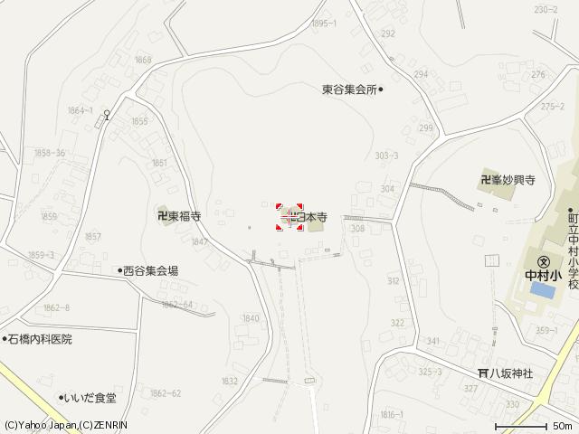 日本寺ー61