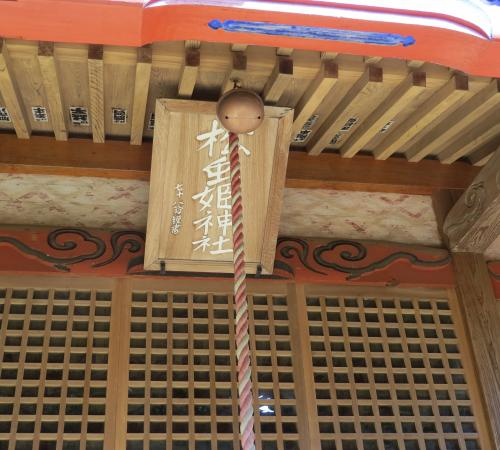 松虫寺ー24