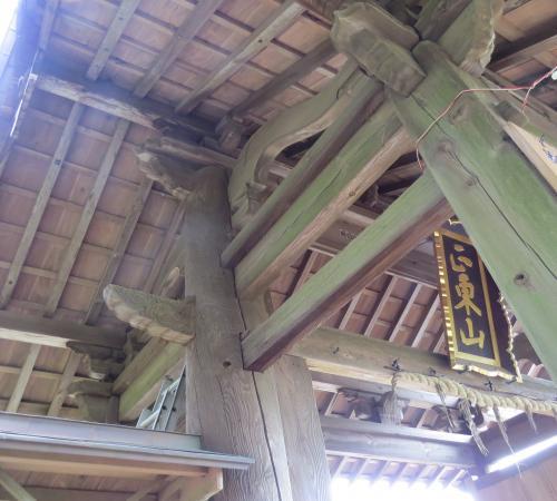 日本寺ー67