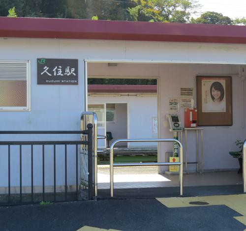 久住駅ー1