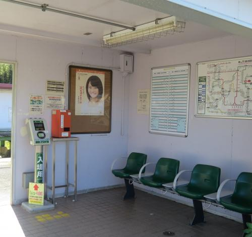 久住駅ー2