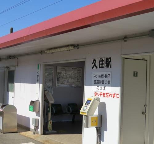 久住駅ー19