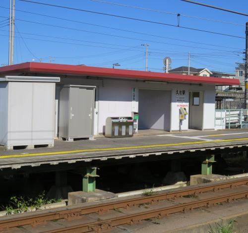 久住駅ー20