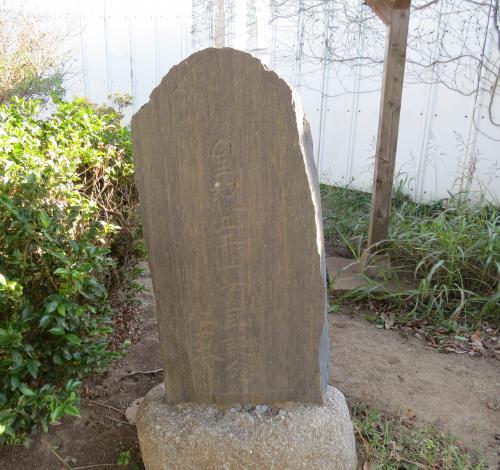 東峯神社ー5