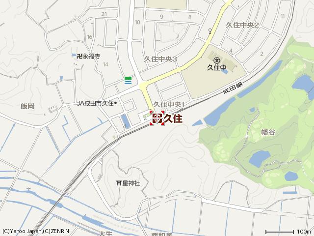久住駅ー35