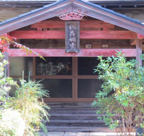 松虫寺ー60