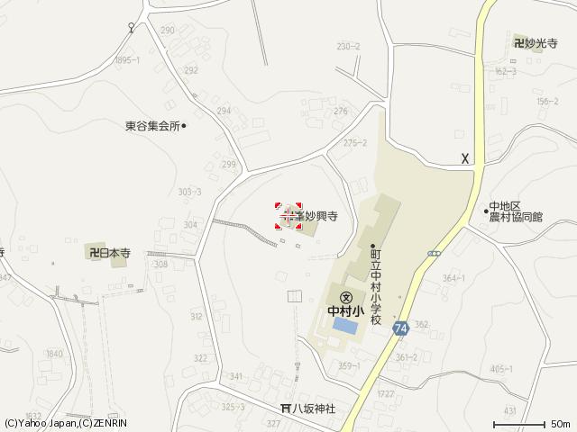 妙興寺ー50