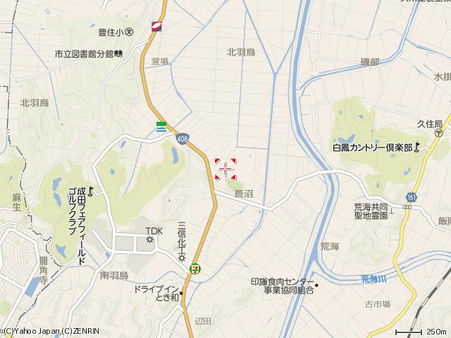 長沼城址ー41