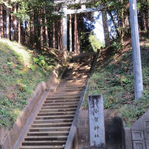 磐裂神社ー3