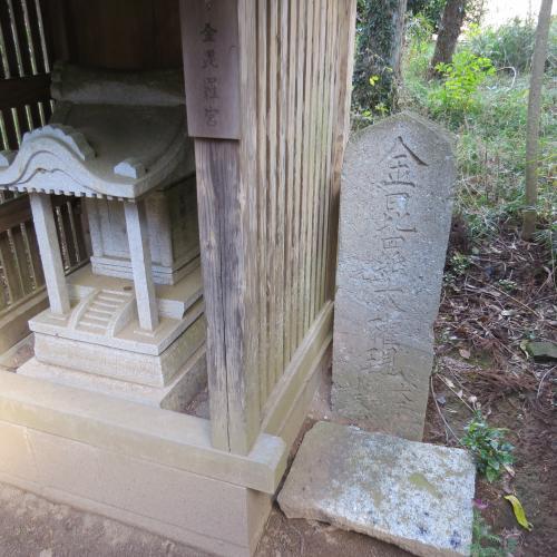 磐裂神社ー17