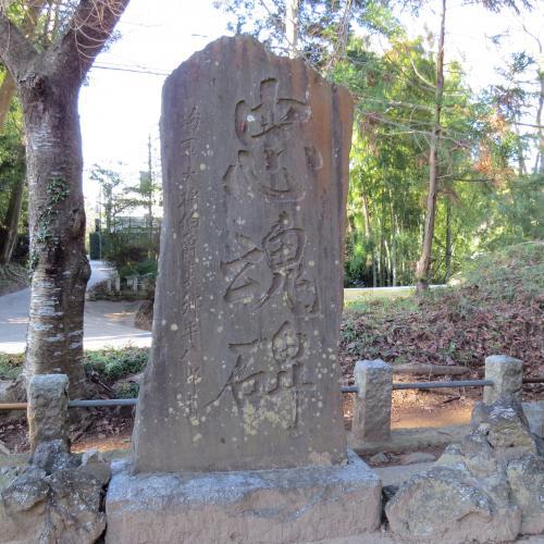 大須賀神社ー12