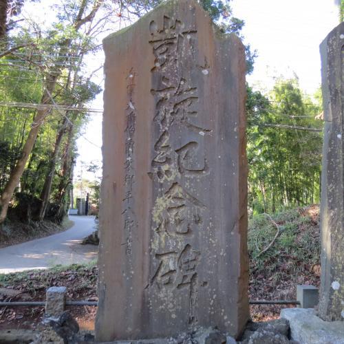 大須賀神社ー13
