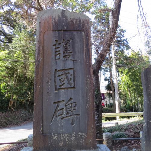 大須賀神社ー16