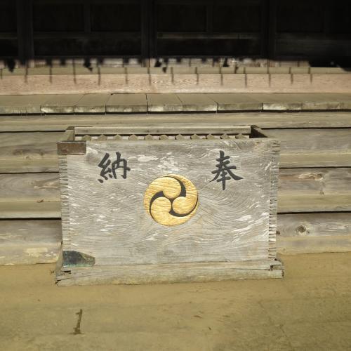 大須賀神社ー27