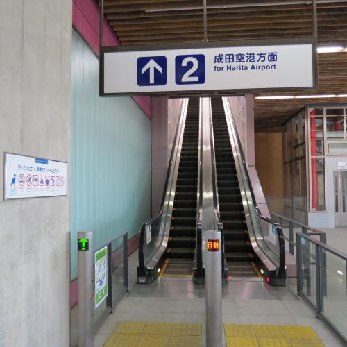 湯川駅ー7