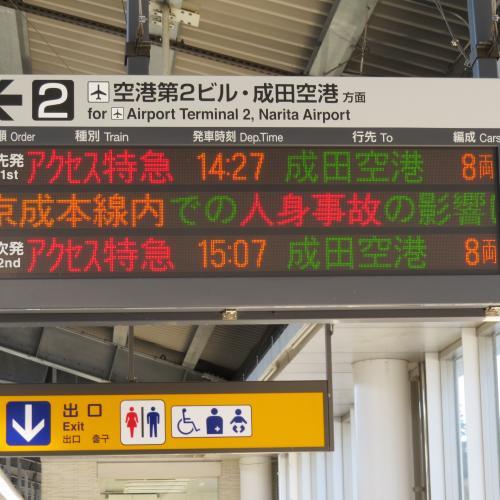 湯川駅ー12