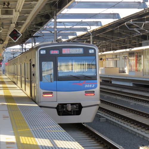 湯川駅ー20