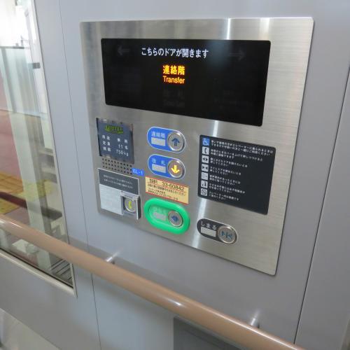 湯川駅ー24