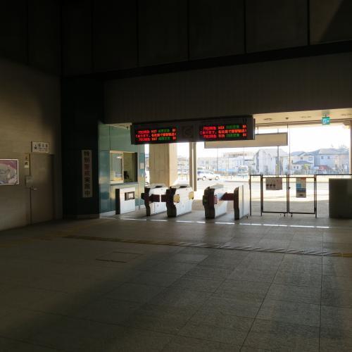 湯川駅ー26