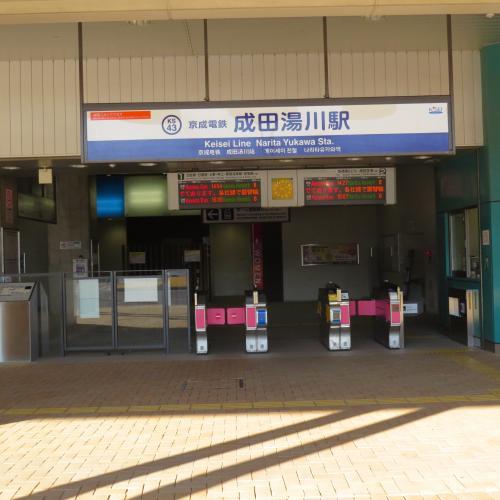 湯川駅ー28