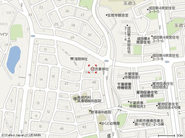 吾妻神社ー22