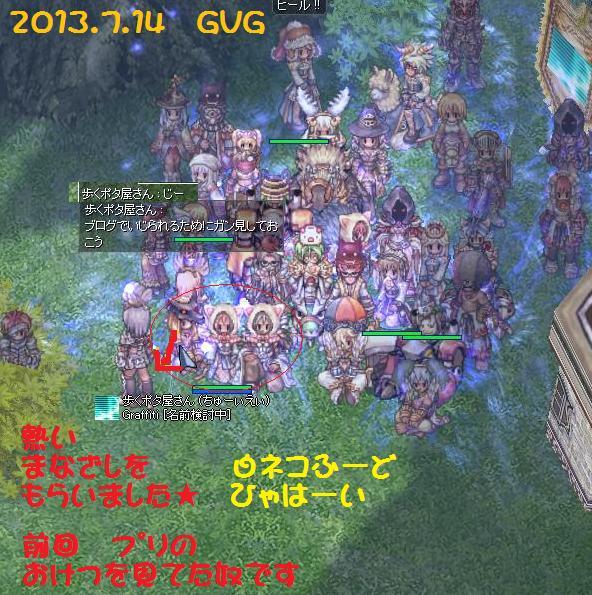 2013714gvg.jpg