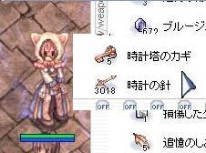 2013820tokei2.jpg