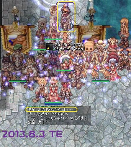201384TE.jpg