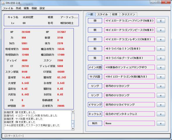 YDU(仮想)
