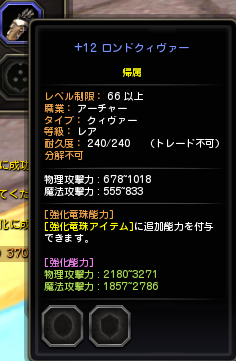 DN 2013-08-05 18-47-06 Mon