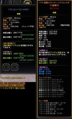 DN 2013-08-26 01-15-52 Mon