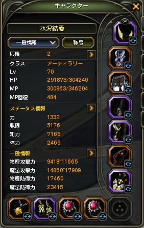 DN 2013-09-05 14-52-46 Thu