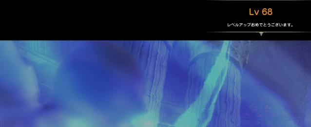 DN 2013-10-03 16-48-36 Thu