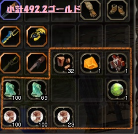 DN 2013-10-06 01-35-04 Sun