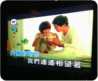 錢櫃Party World北京語歌詞